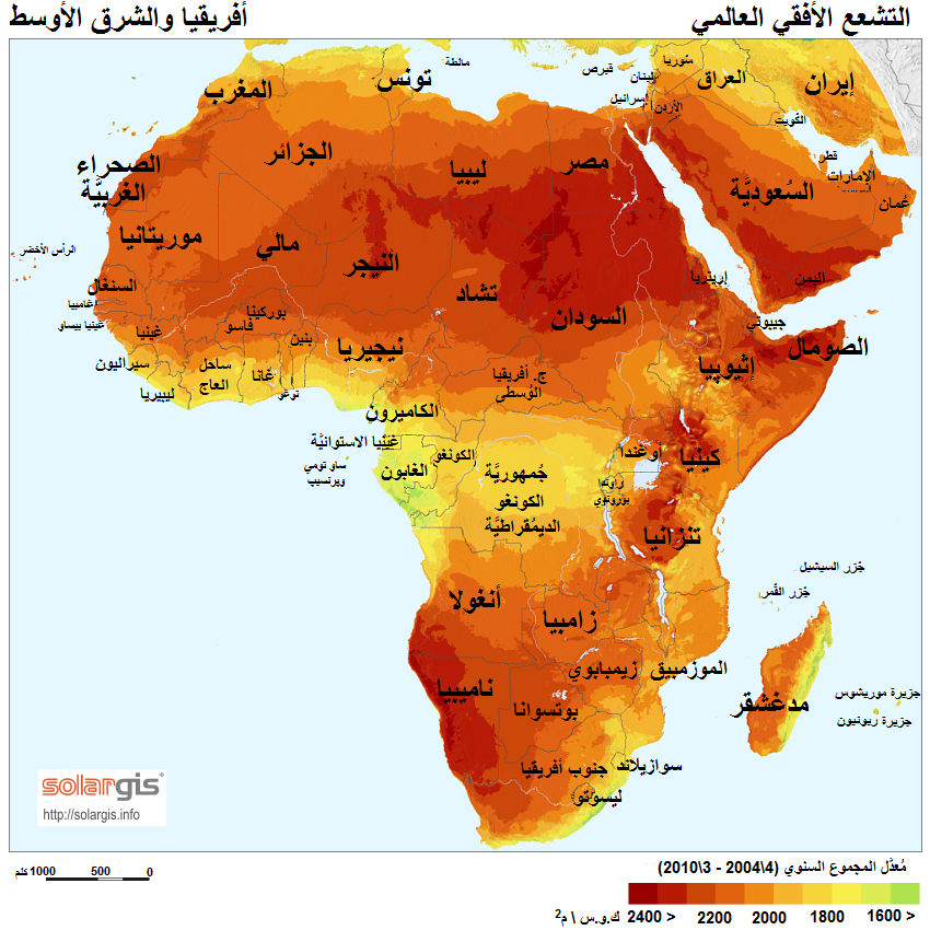 Filesolargis solar map africa and middle east arg wikimedia filesolargis solar map africa and middle east gumiabroncs Images