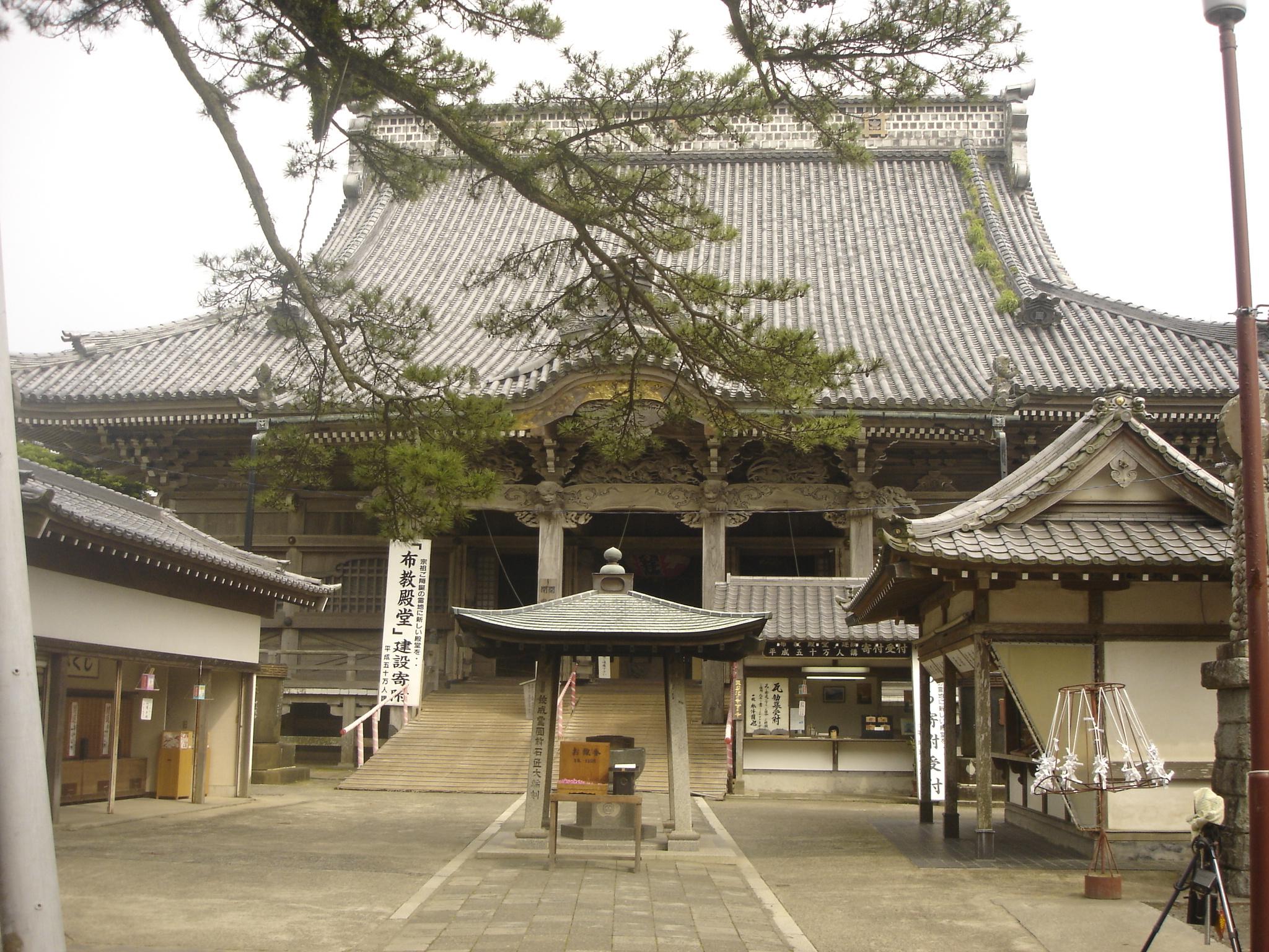 誕生寺 (鴨川市)