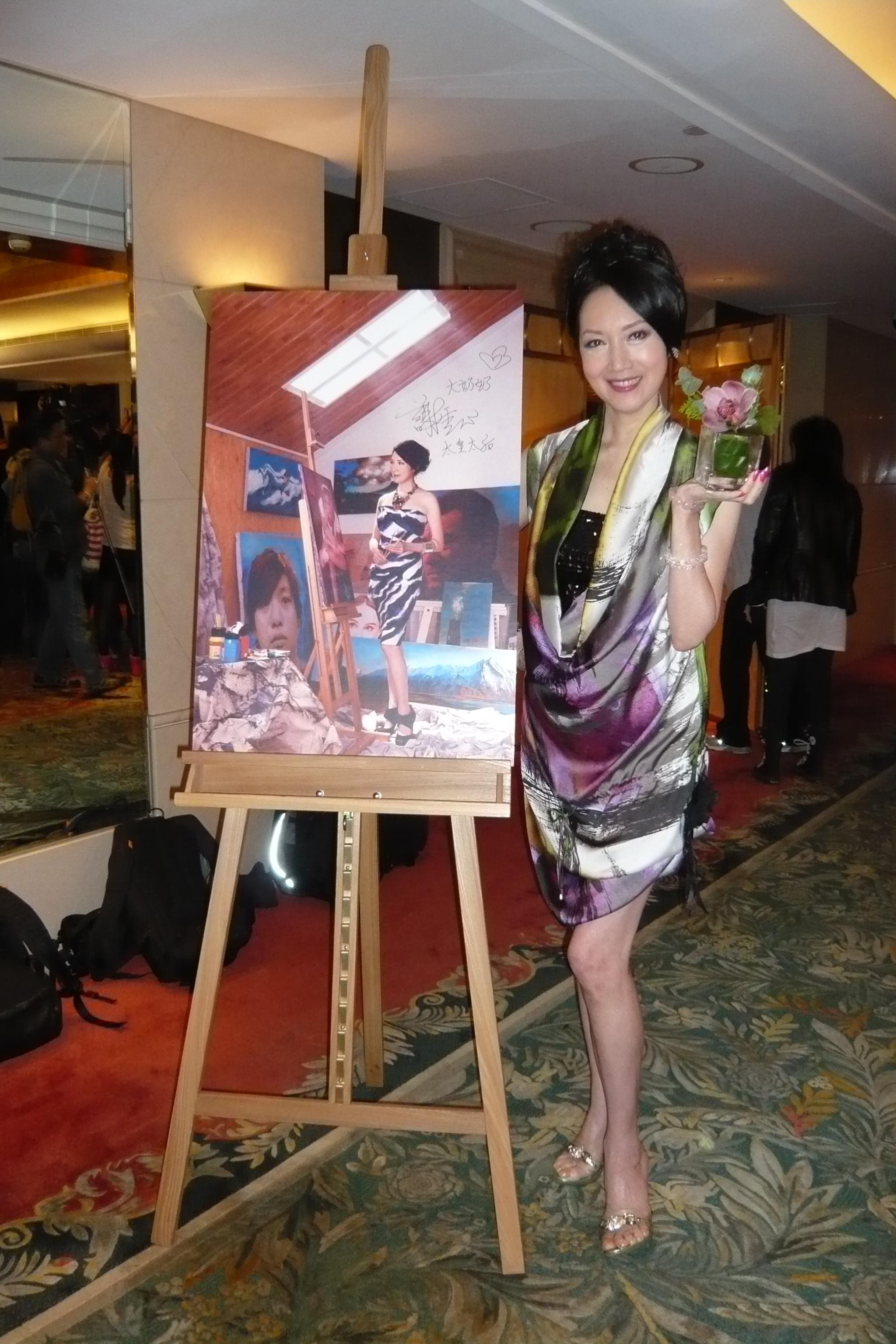 Susan Tse Address Phone Number Public Records Radaris