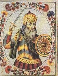 Условный портрет Святослава Игоревича из Царского титулярника, XVII в.