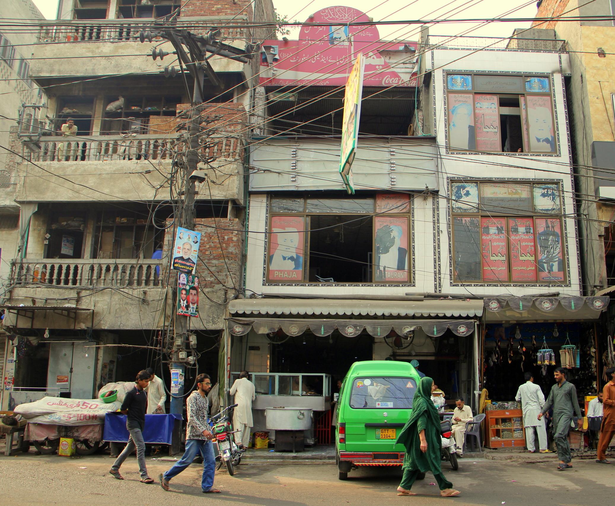 jenter dating www Lahore Heera Mandi