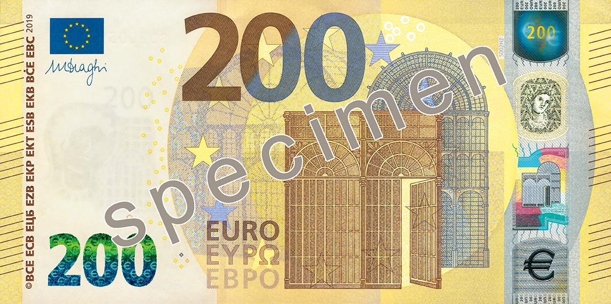 200ユーロ紙幣