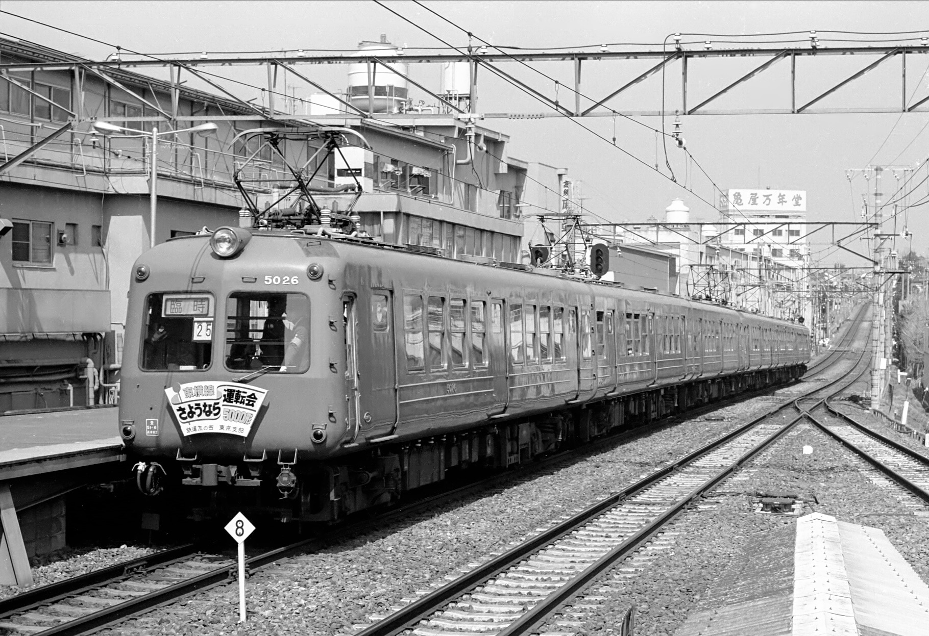 https://upload.wikimedia.org/wikipedia/commons/3/32/Tkk5000_last_run_in_toyoko_line.JPG