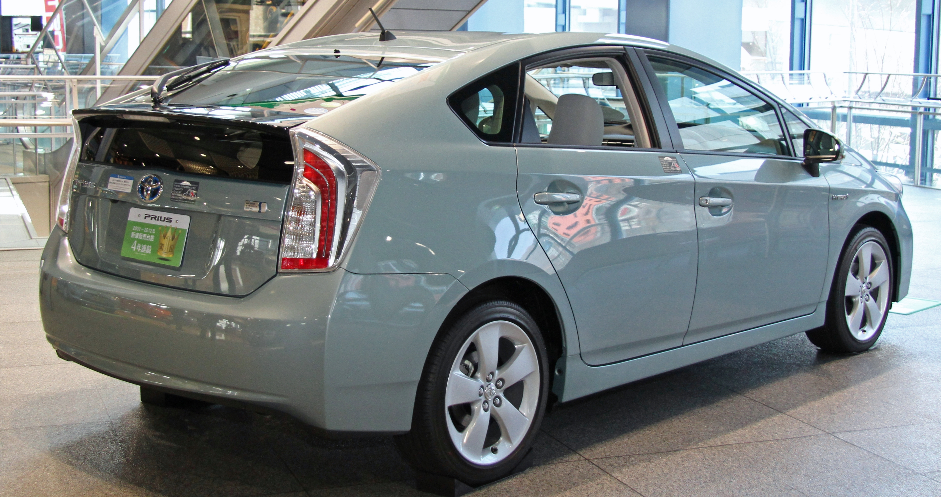 File Toyota Prius S Quot Touring Selection Quot Rear Jpg