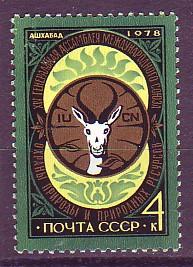 USSR 1978