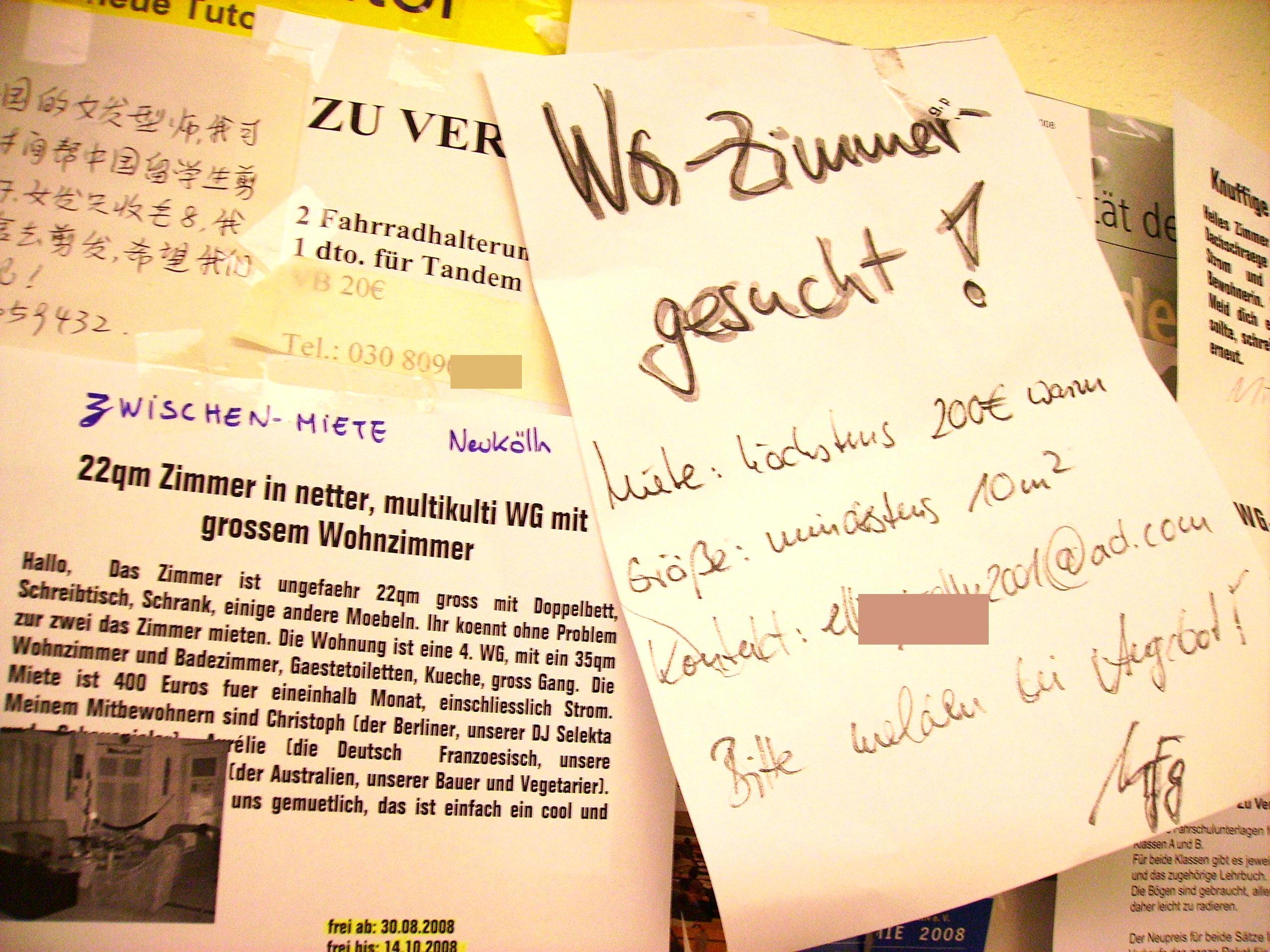 Wohngemeinschaft Berlin 2008.JPG