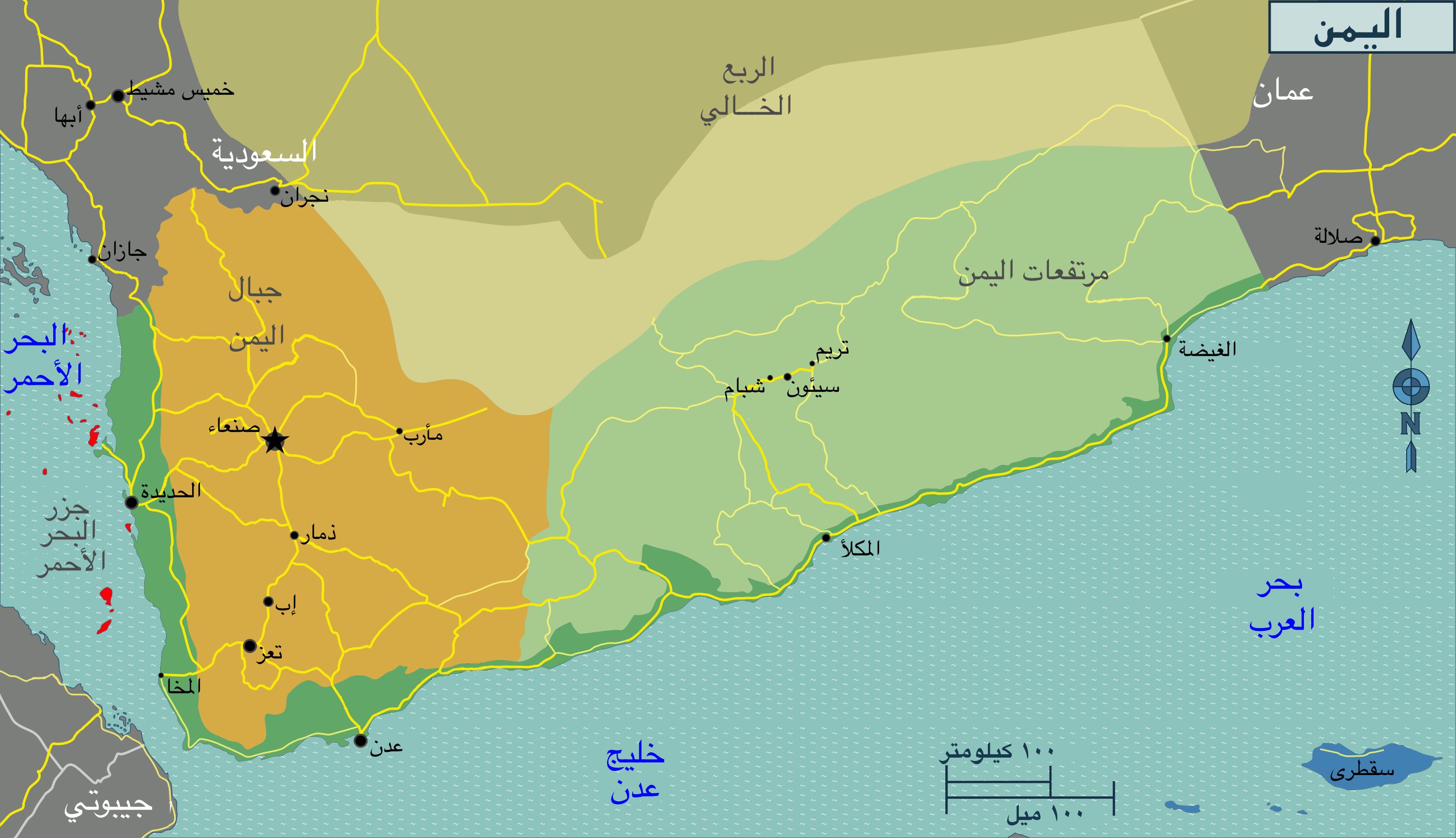 خارطة مناطق اليمن