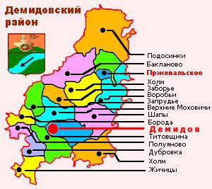 Деревня титовщина фото видео фото 574-562