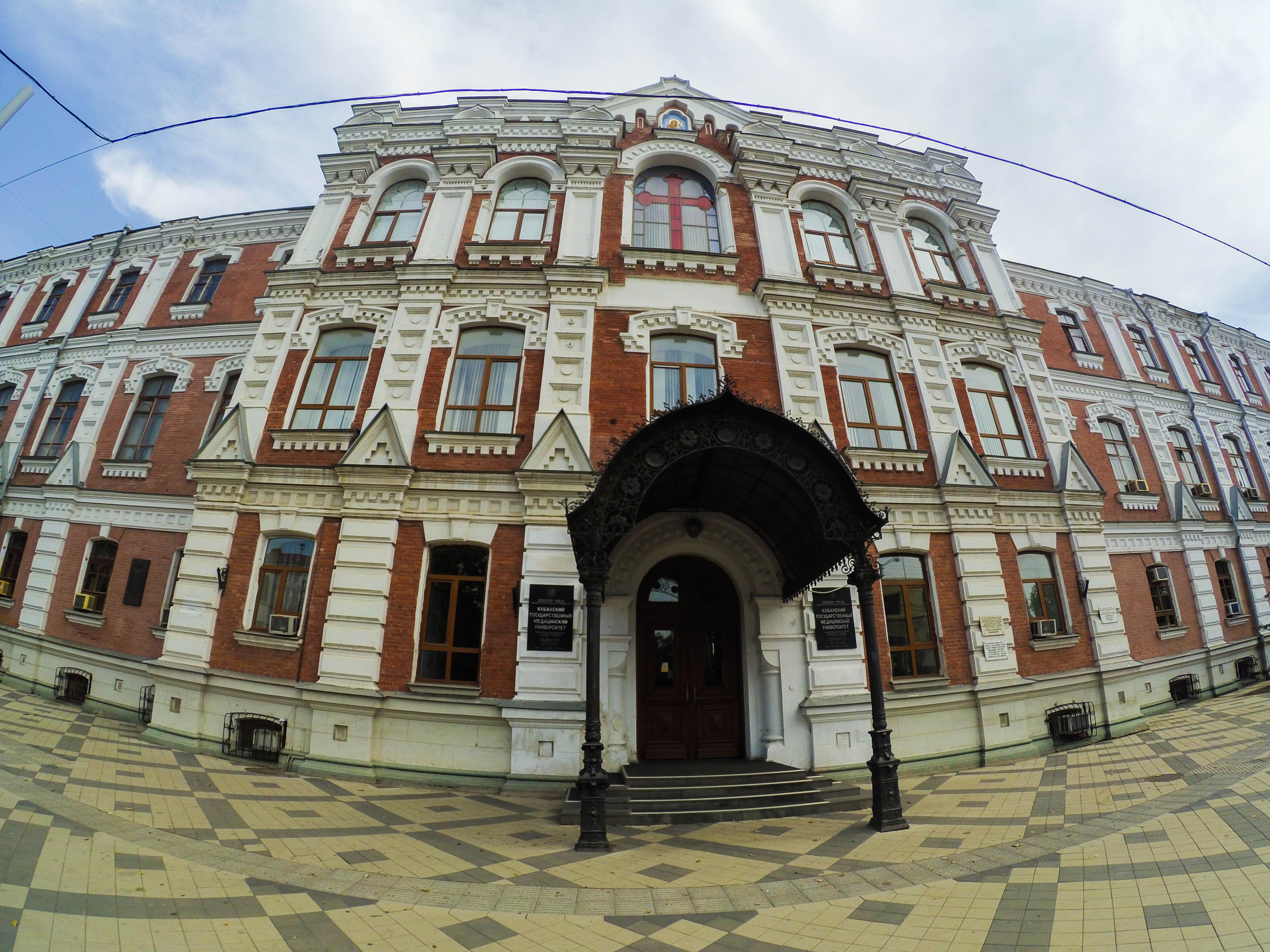 Kuban State Medical University Wikipedia
