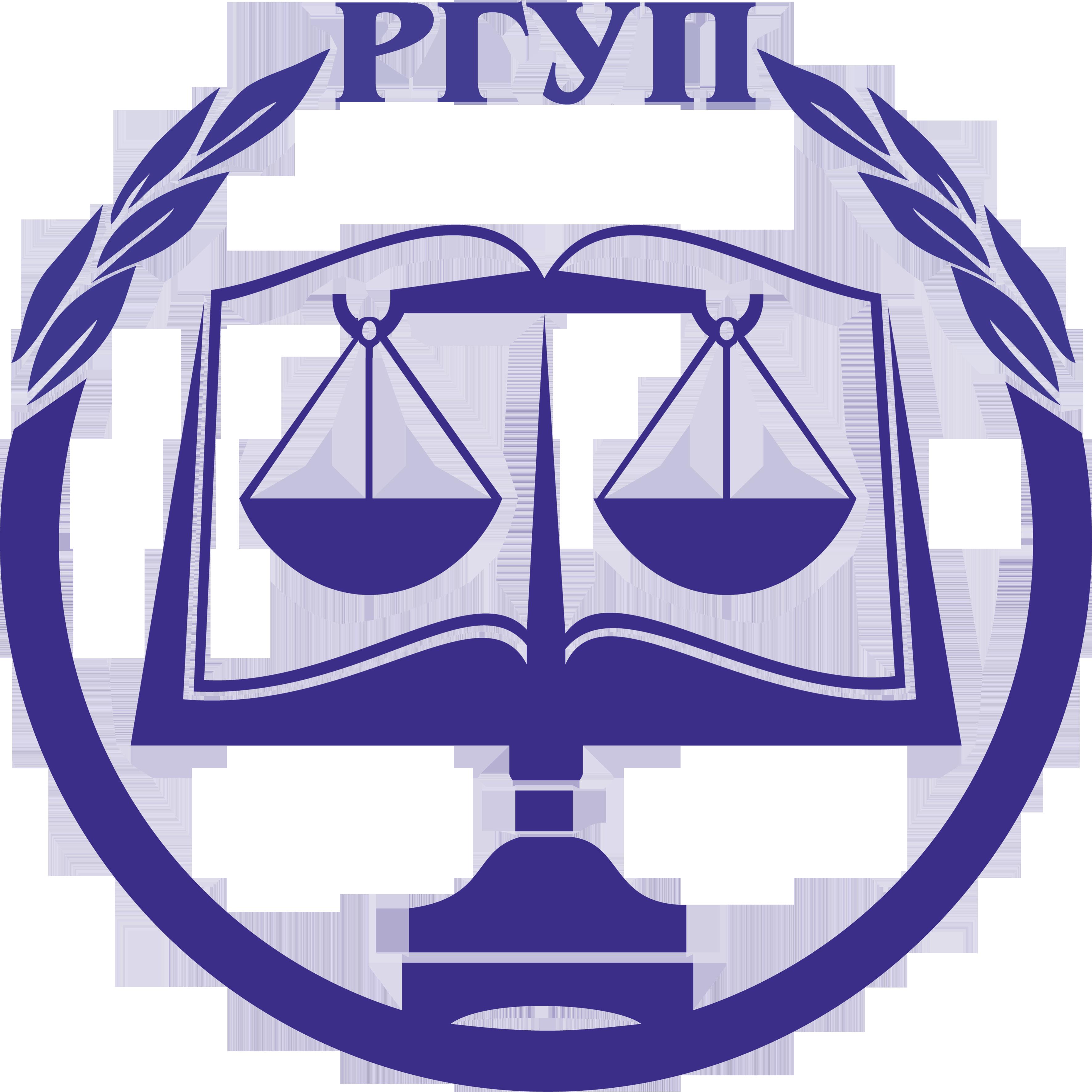 Заявка на дистанционное обучение в Российский государственный университет правосудия