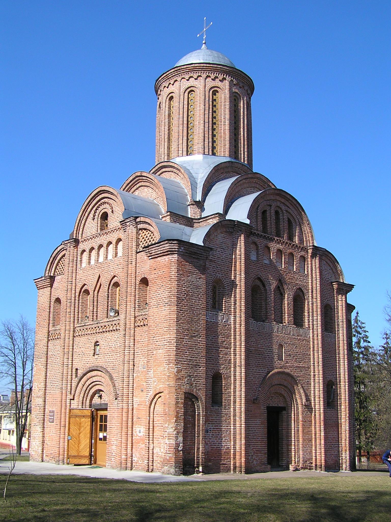 File:П'ятницька церква к.12-п.13 ст., м.Чернігів.JPG - Wikimedia ...