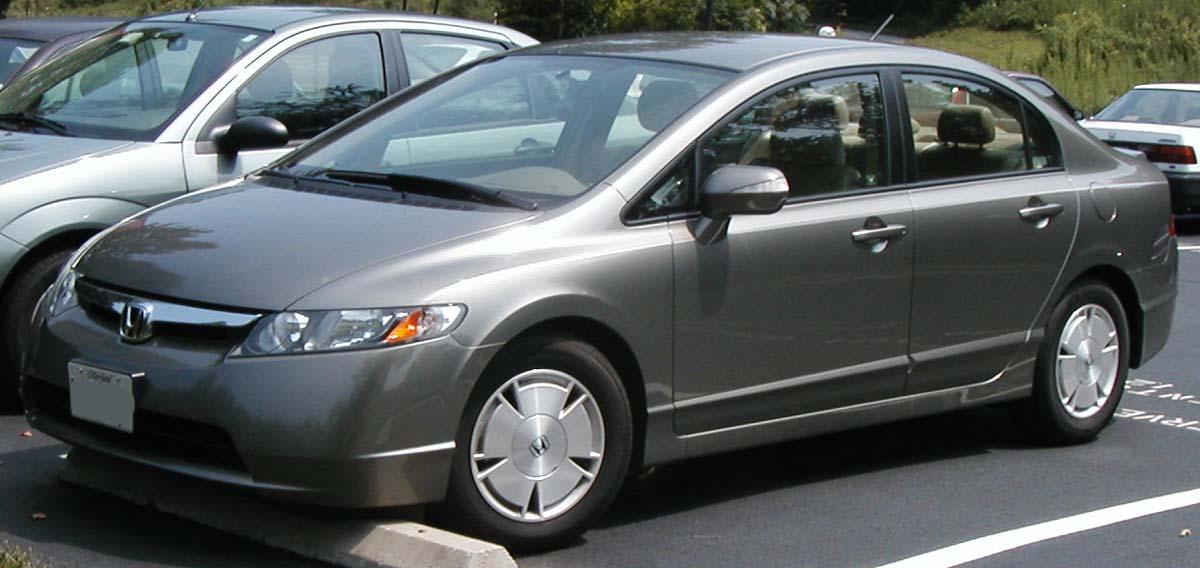 File 2006 Honda Civic Hybrid Jpg Wikimedia Commons