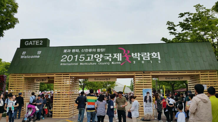 Goyang International Flower Festival