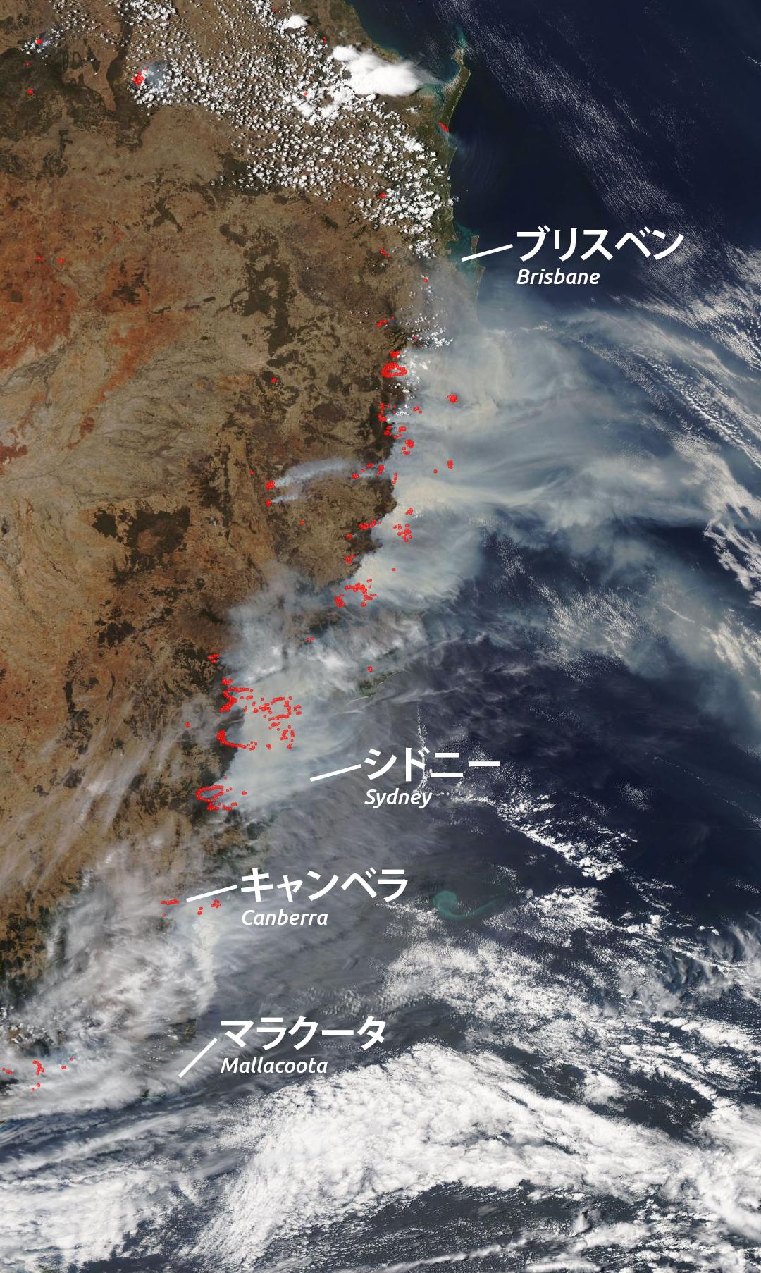 現在 オーストラリア 火事 オーストラリアで大規模山火事。私たちにできること