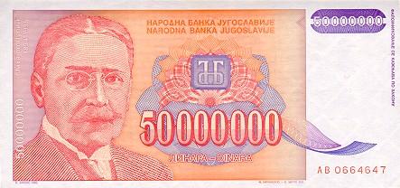 50Million-Dinara-1993.jpg