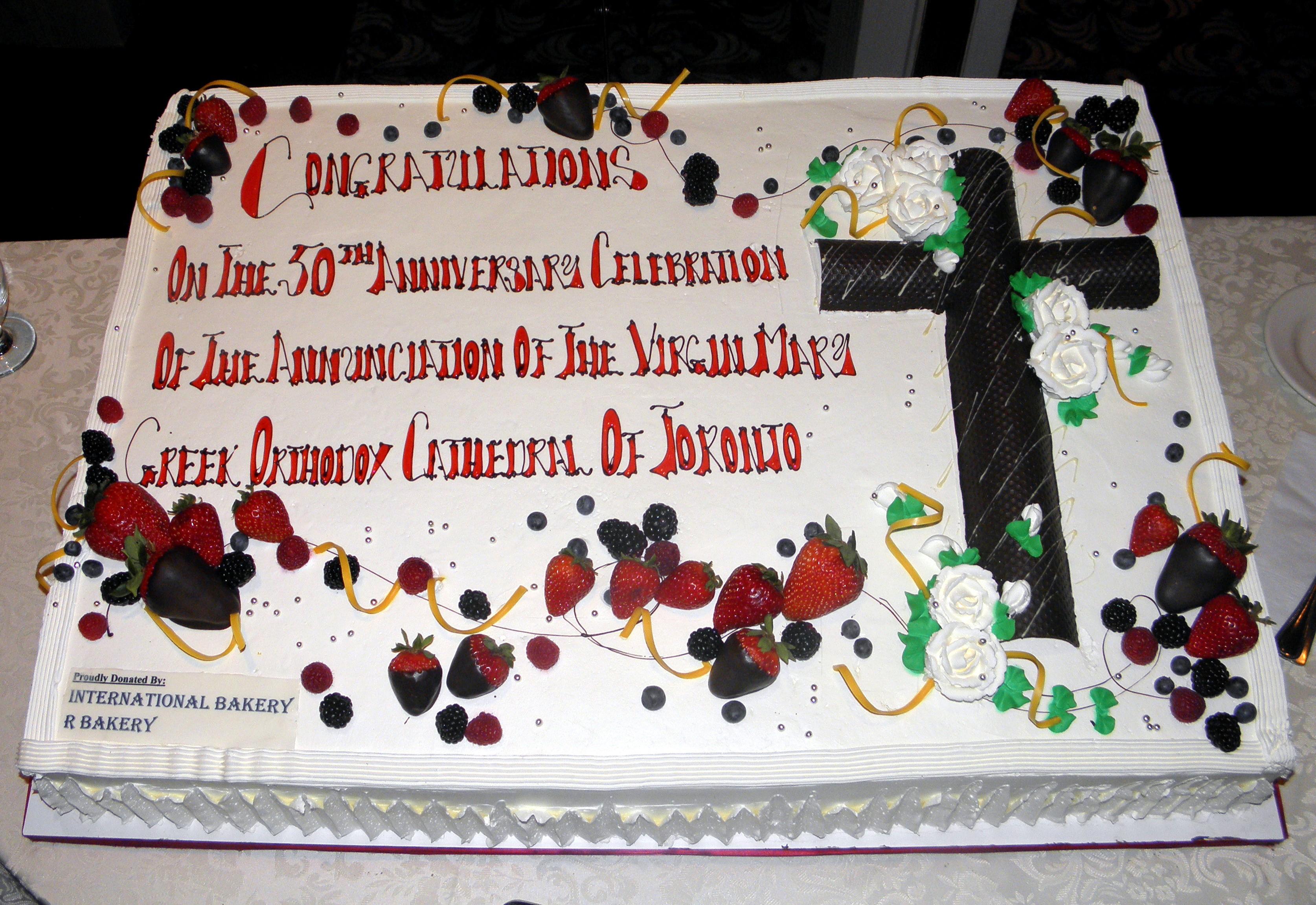 Greek Birthday Cake Vassili