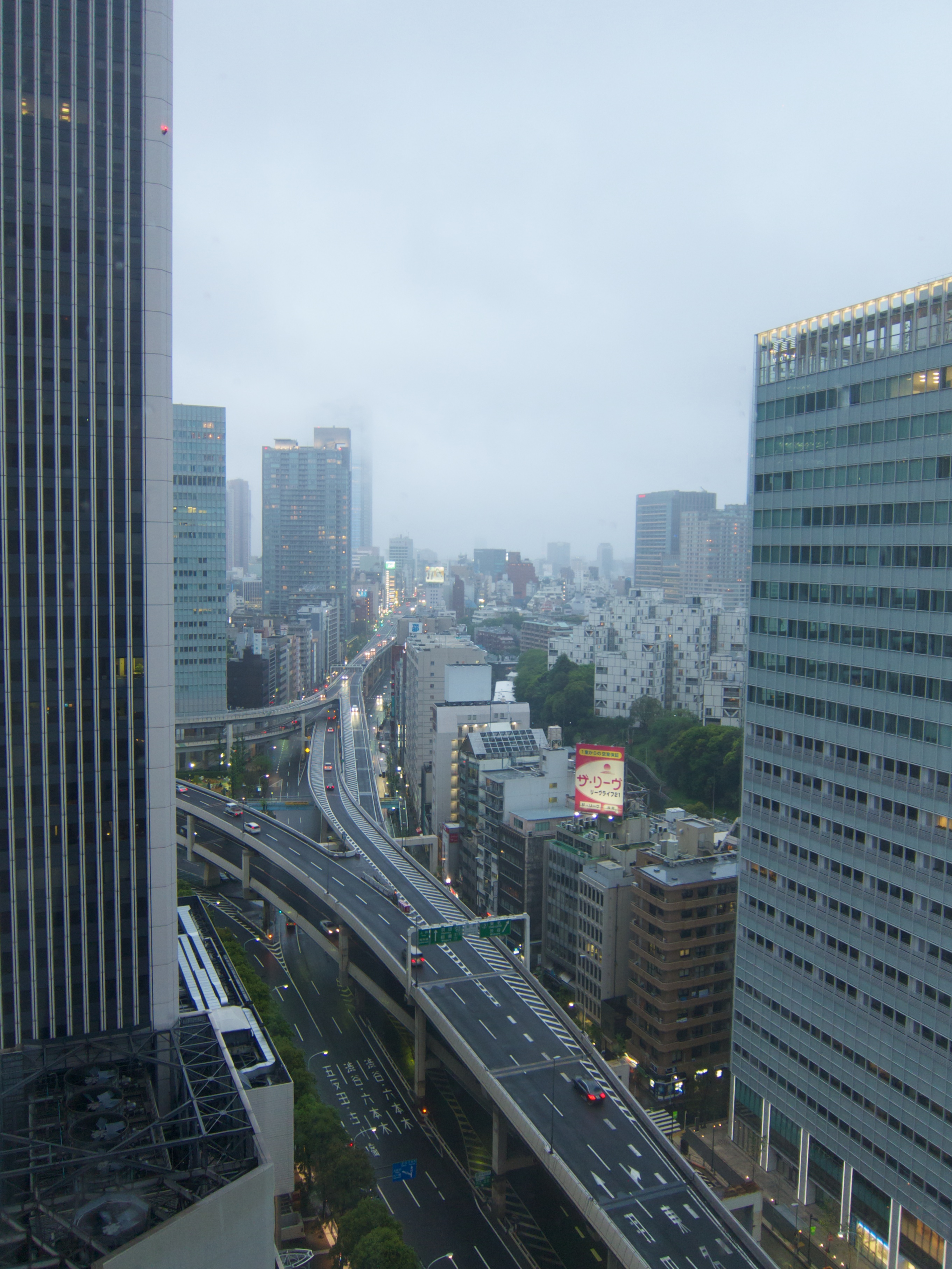 Rooms: File:ANA Intercontinental Tokyo (6992249714).jpg