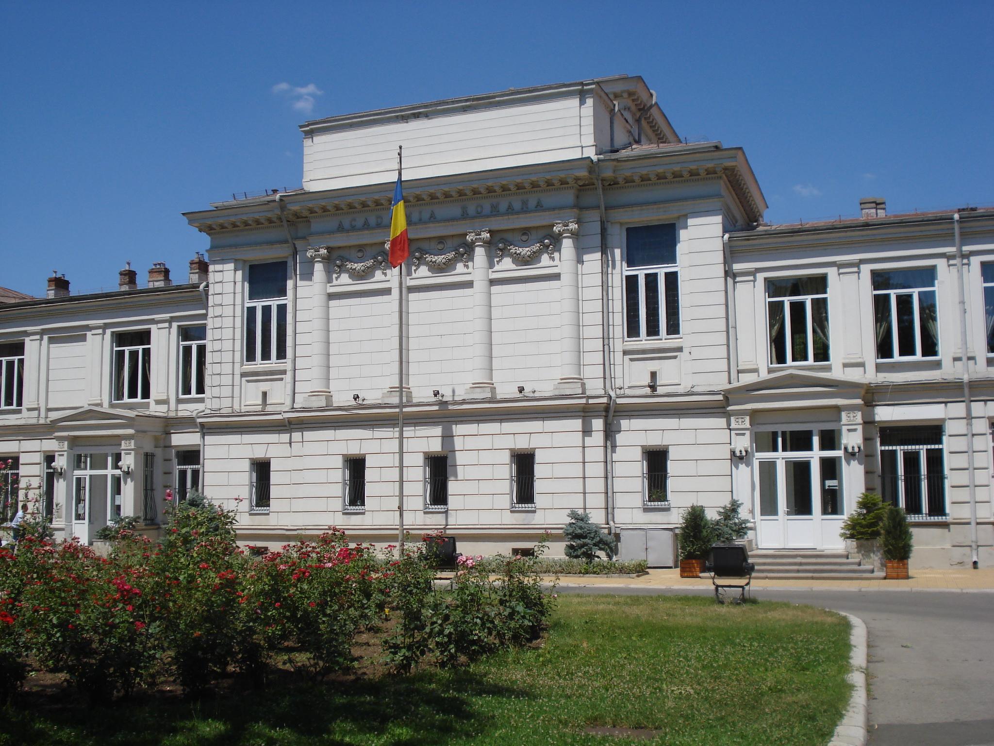 Academia Română. Sediul din Calea Victoriei