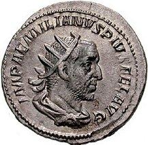 マルクス・アエミリウス・アエミリアヌス