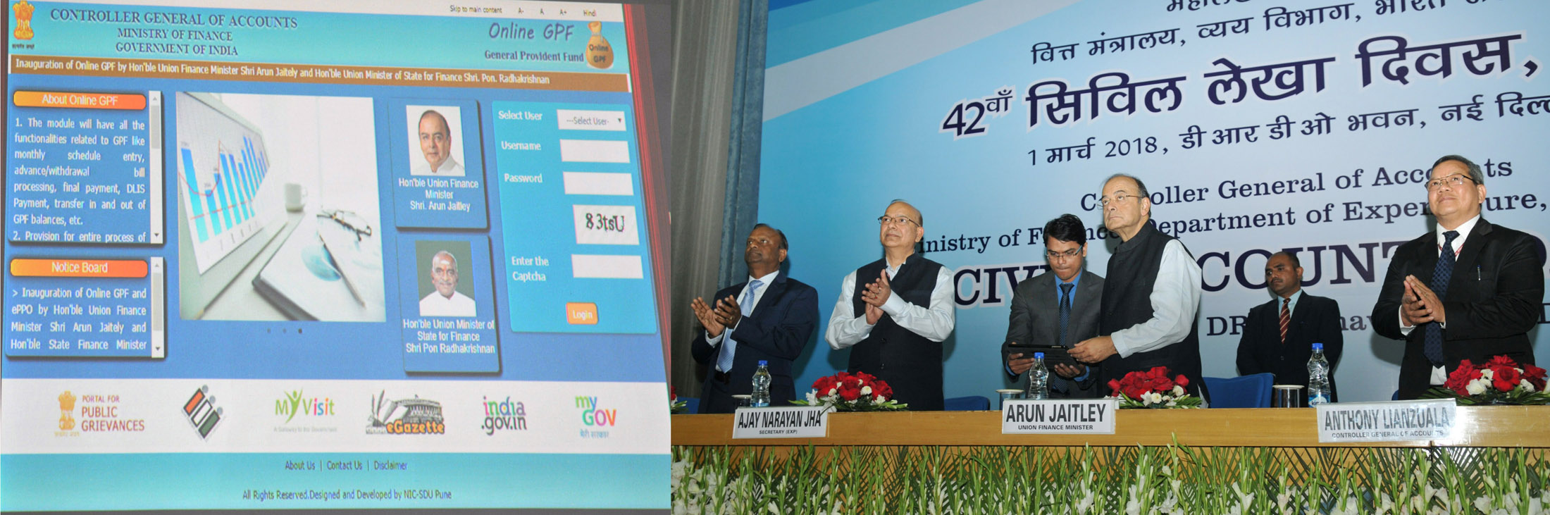 File:Arun Jaitley launching the Centralized GP Fund Module
