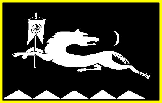 File:Avarian flag NCaucasus.png