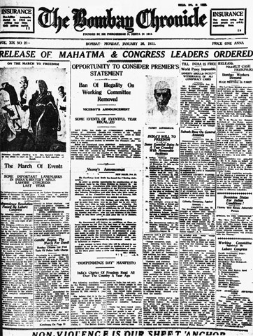 photo relating to Free Printable Birthday Chronicle identified as The Bombay Chronicle - Wikipedia