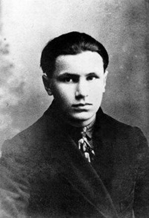 Борис Юлианович Поплавский