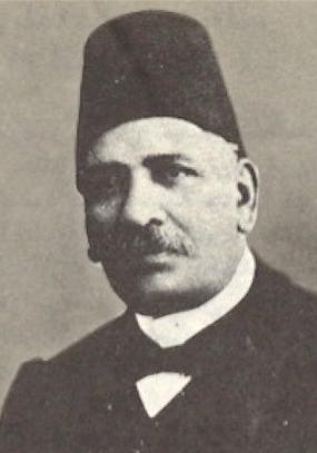 شخصيات تاريخيه مصريه بطرس غالي