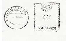 Bulgaria stamp type A4point1.jpg