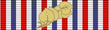 Награждённые двумя чехословацкими Военными крестами 1939