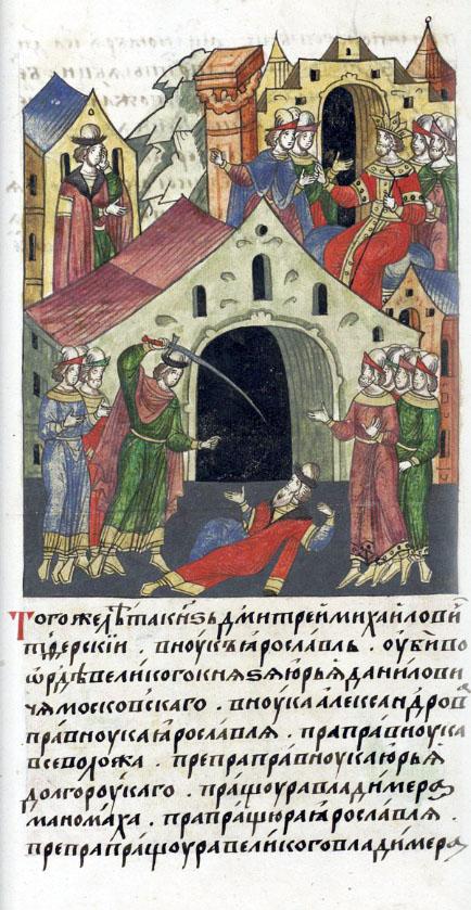 wiki list ukrainian rulers