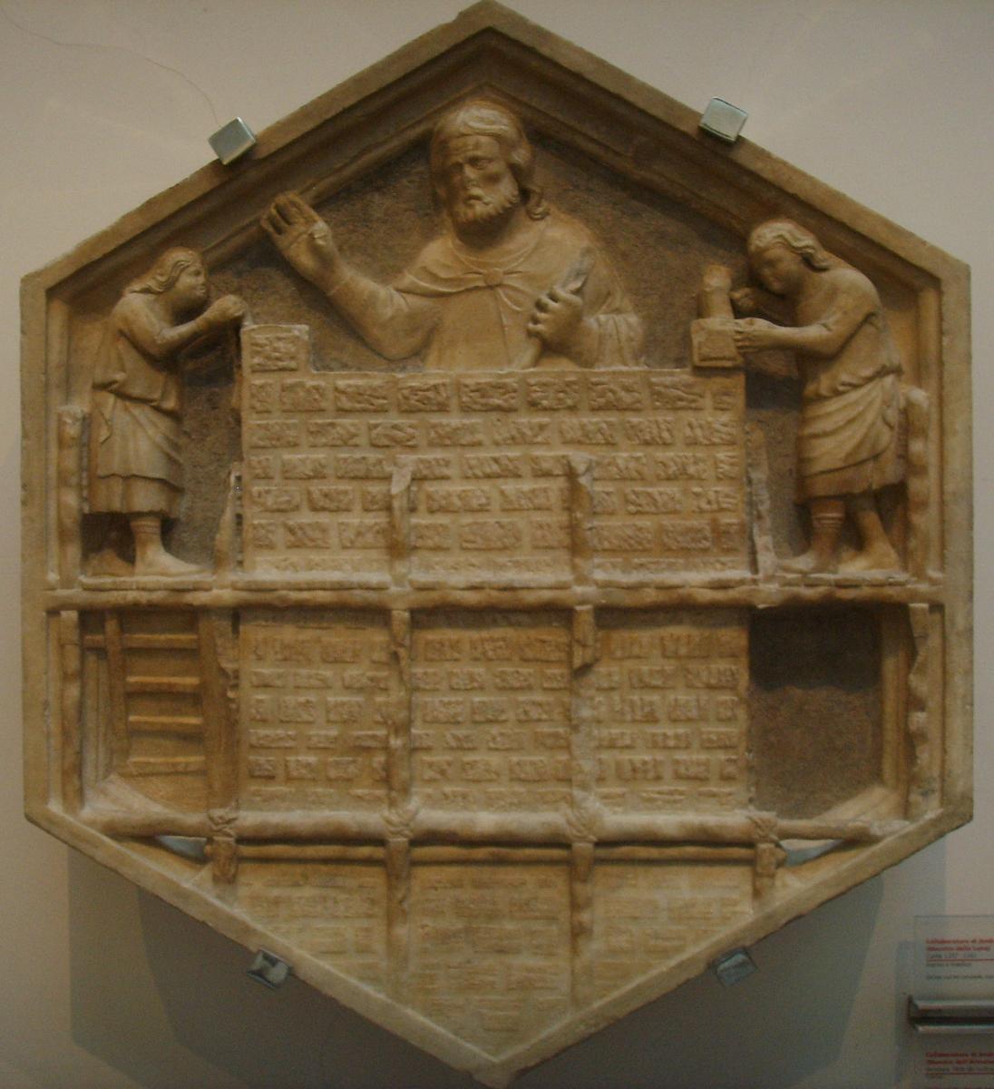 File formella 09 armatura l 39 arte del costruire - Armatura dell immagine del dio ...