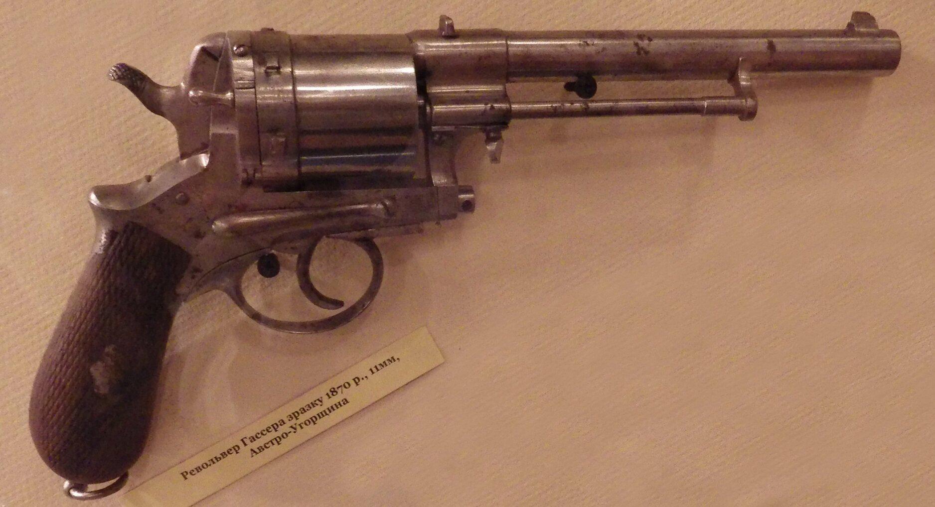 Gasser Revolver a Gasser Revolver Displayed at