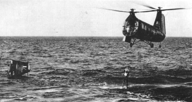 File:HUP Retriever rescues crewmember of crashed aircraft c1956.jpg