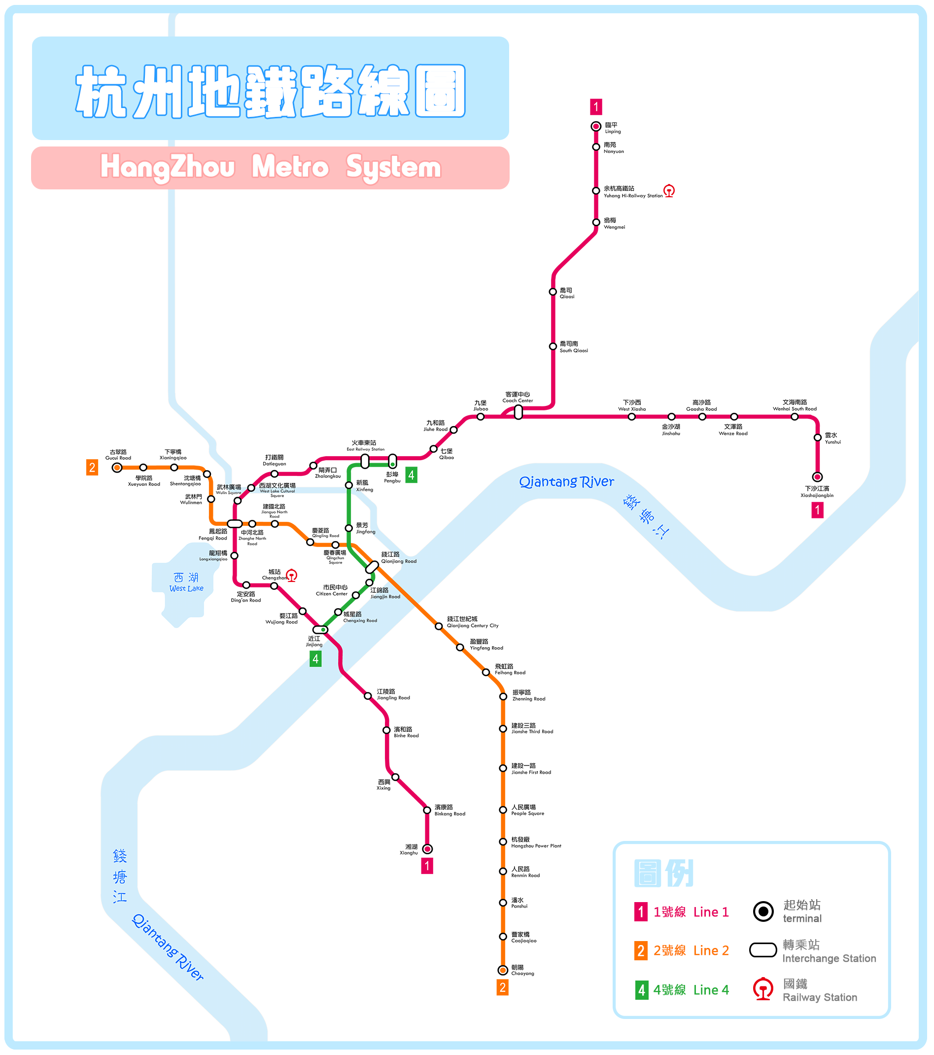 FileHangZhou Metro Mappng Wikimedia Commons