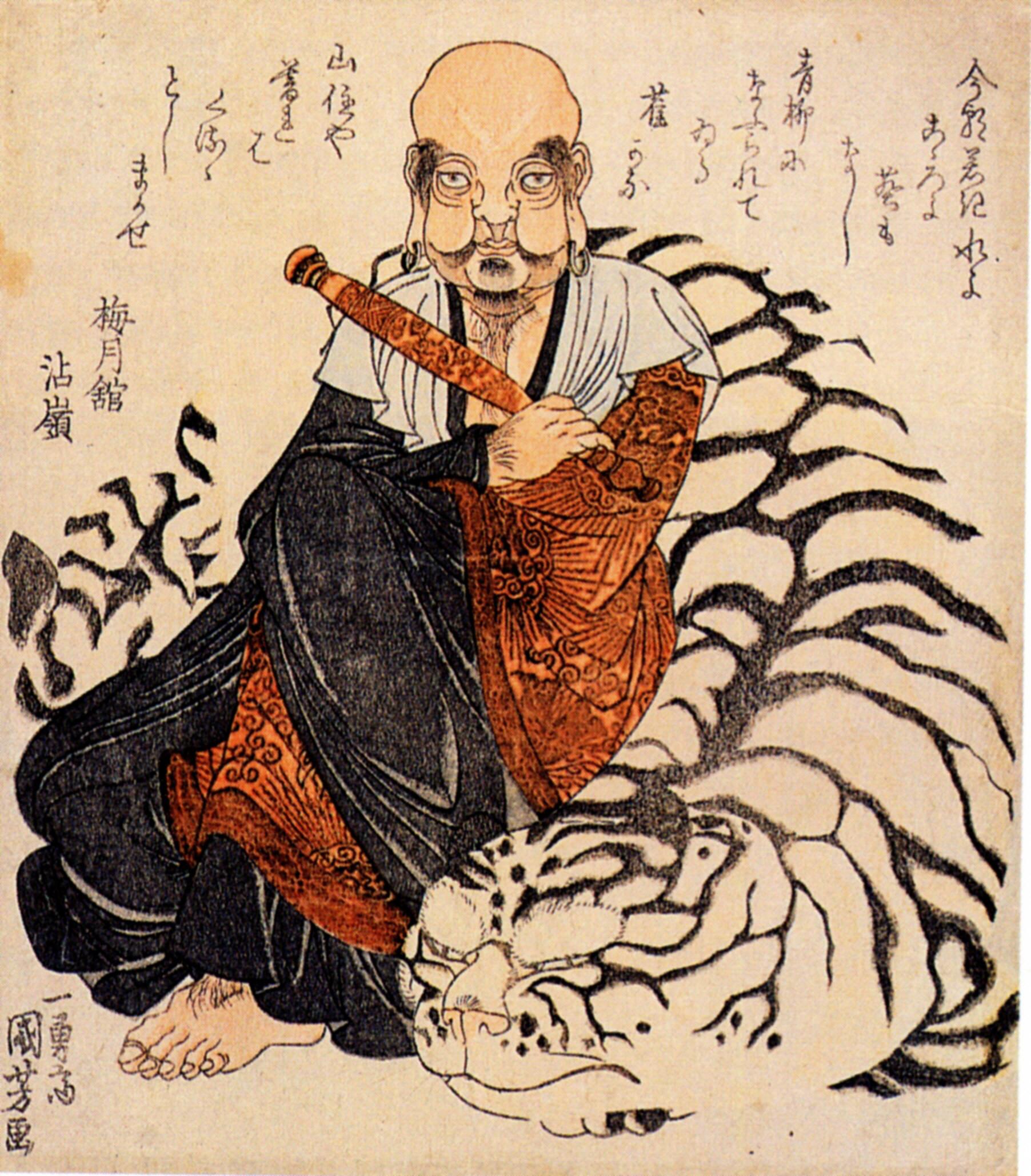 tigers in asian myth are pre scientific beliefs bringing