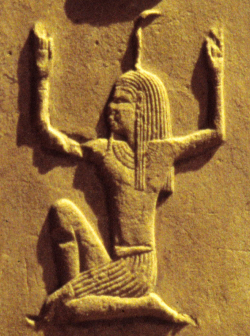 https://upload.wikimedia.org/wikipedia/commons/3/33/Hieroglyph_representing_the_infinite._Karnak%2C_White_Chapel_of_Senusret_I.jpg