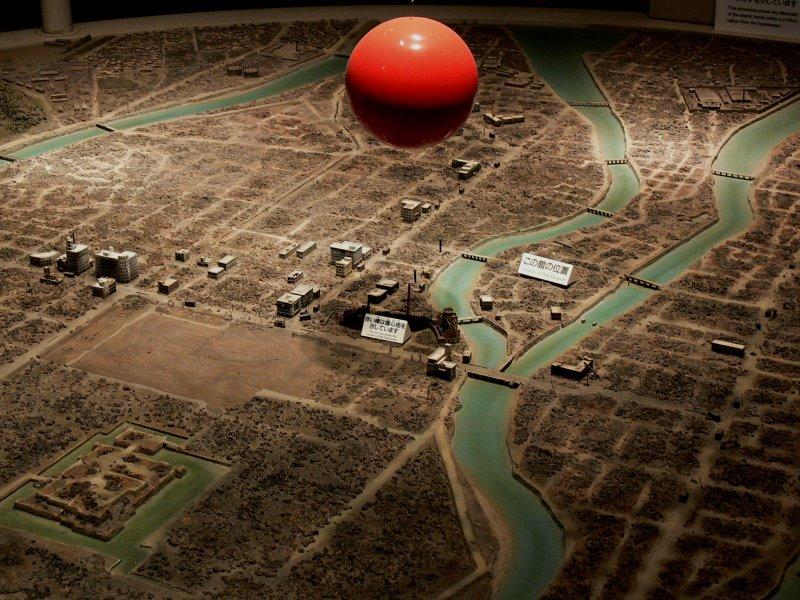 File:Hiroshima museum JPG - Wikimedia Commons