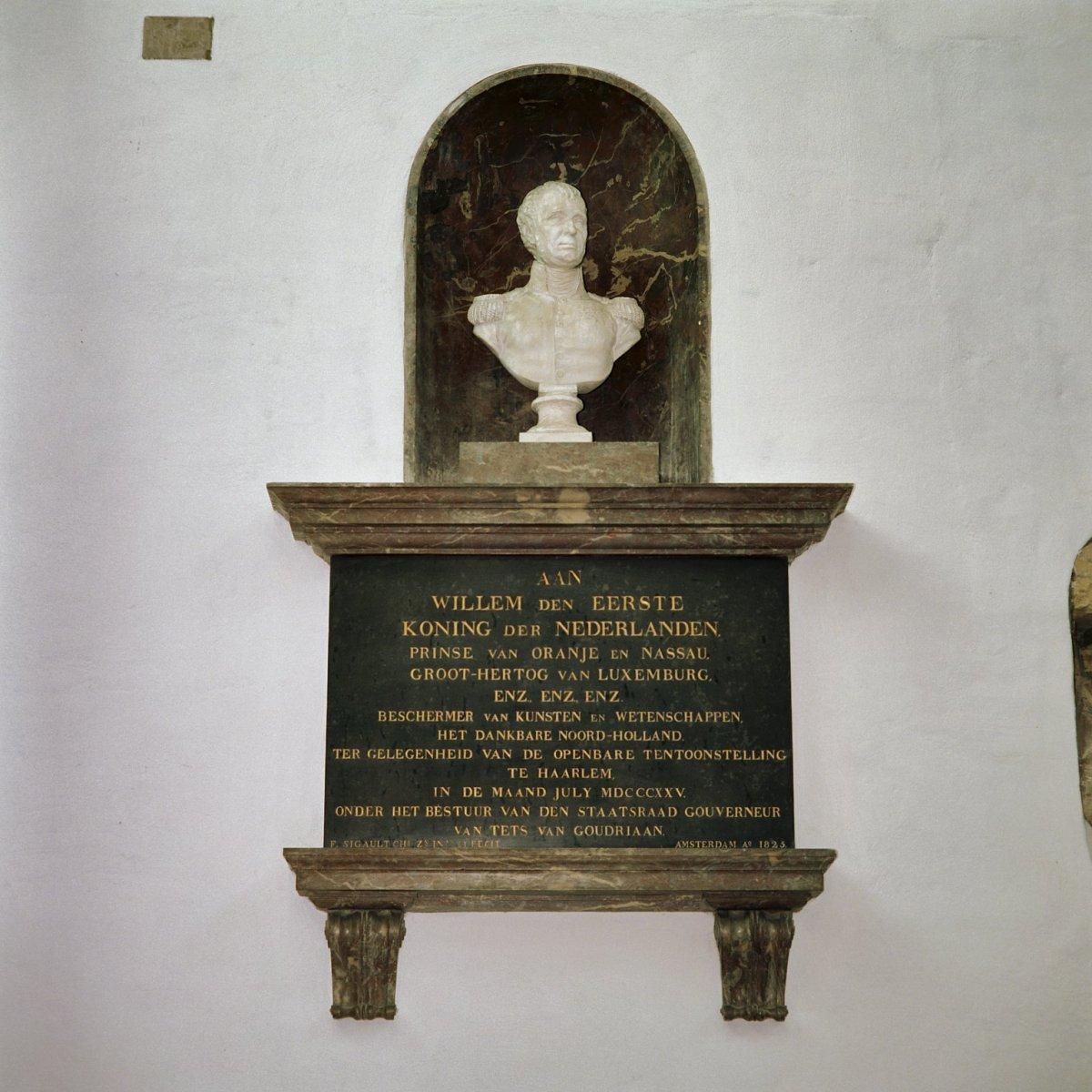 File interieur borstbeeld van willem i haarlem for Interieur haarlem