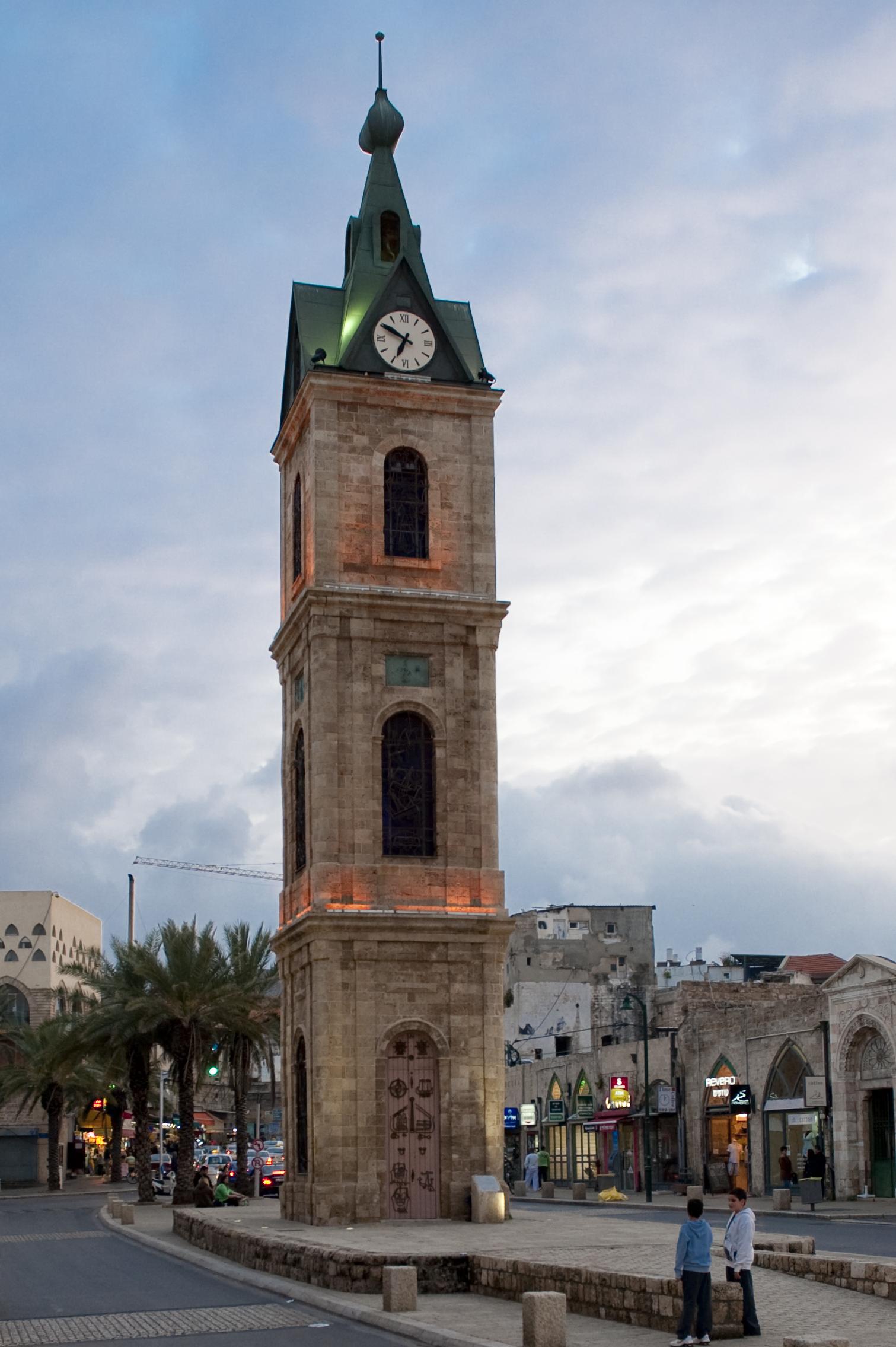 File:Jaffa clock tower 1.jpg