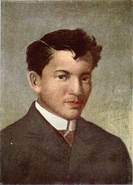 father rufino collantes picture Resting place of rizal's known parents, francisco and teodora  church where  jose rizal was baptized by fr rufino collantes on june 22,.
