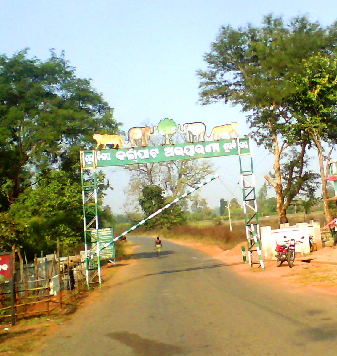 Karlapat Wildlife Sanctuary