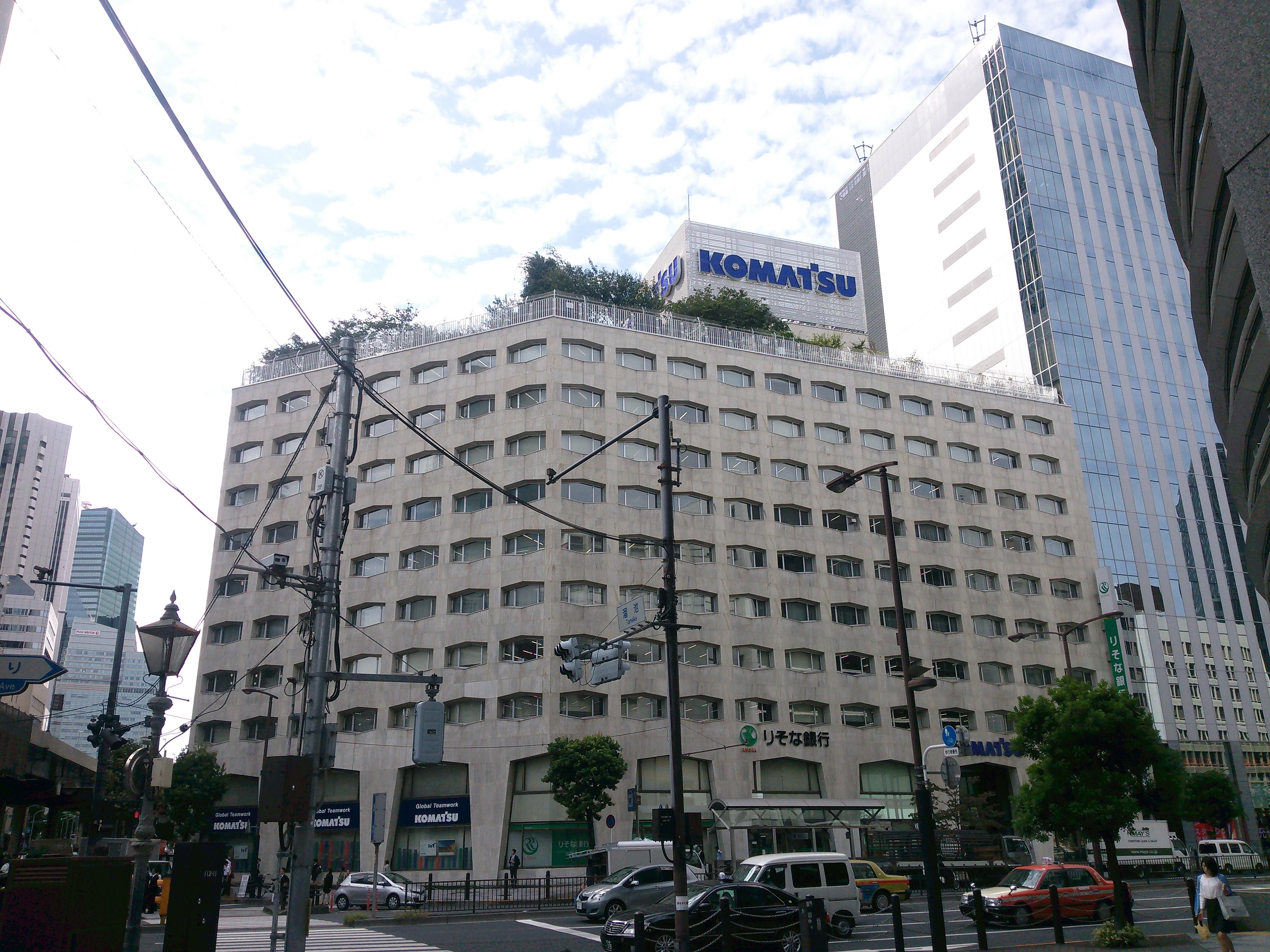 Komatsu Limited - Wikipedia