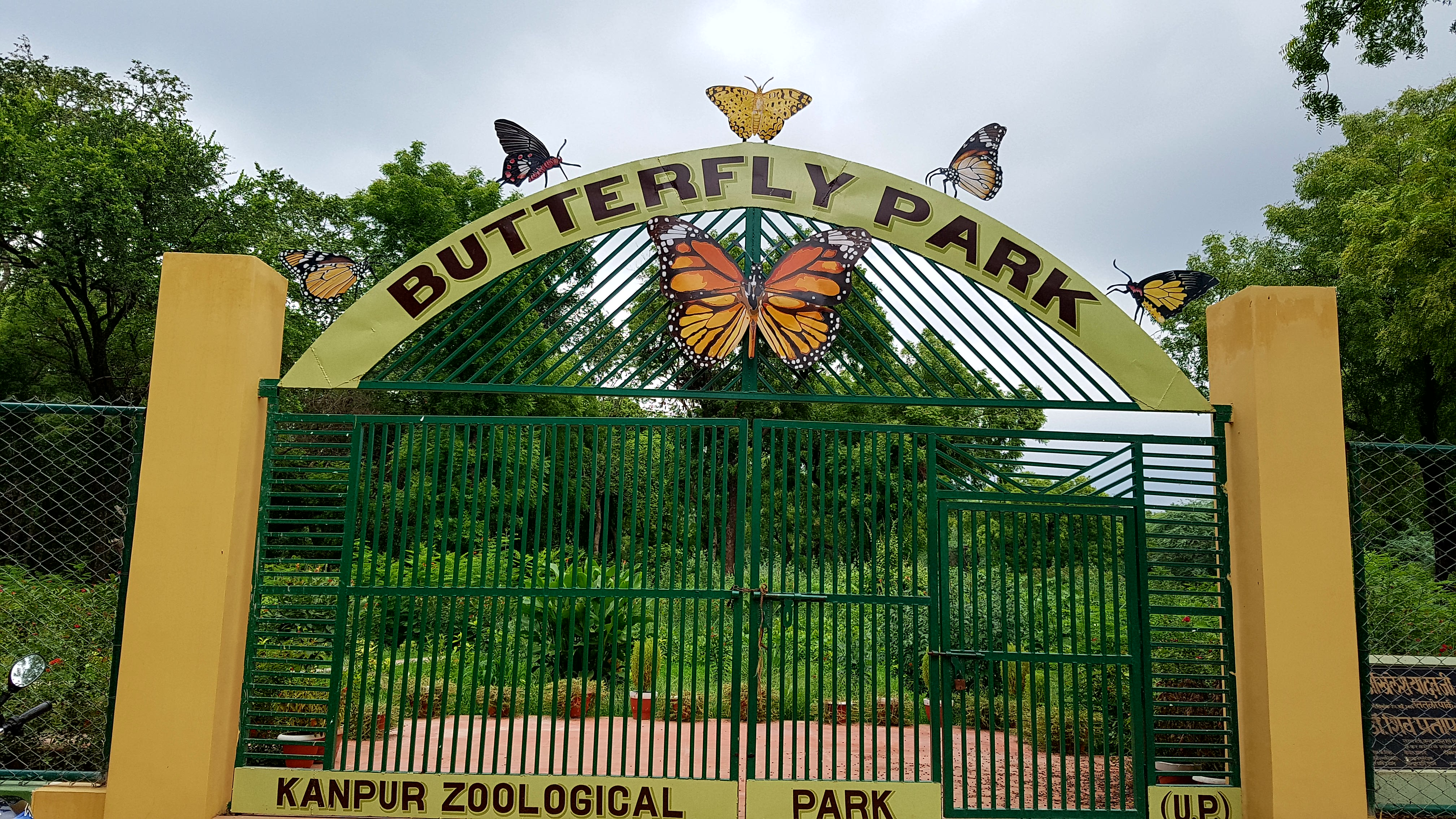 Kanpur Zoological Park