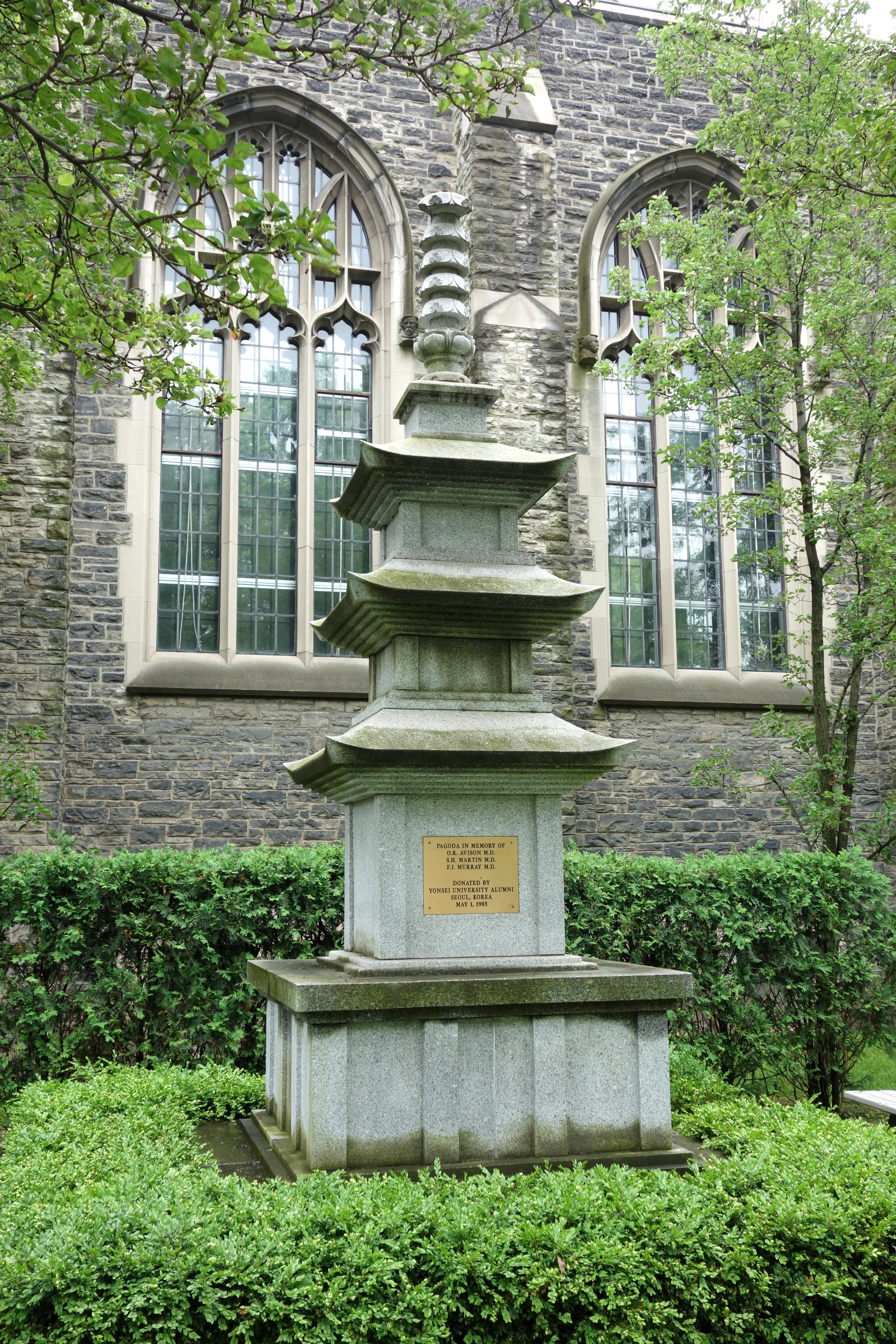File:Korean Pagoda Garden   University Of Toronto   DSC00782.JPG