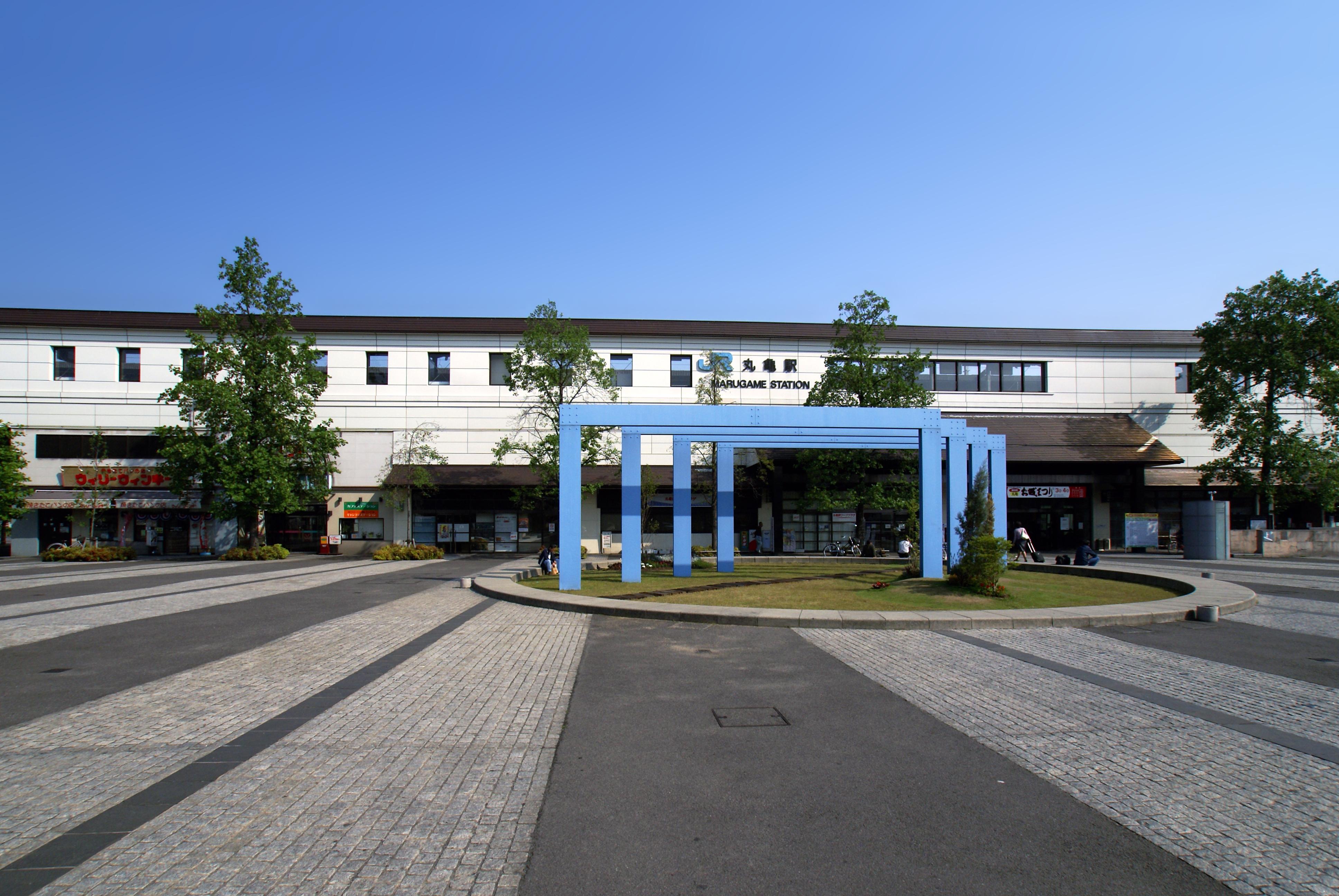 마루가메 역