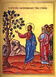 Byzantine icon of the cursing of the fig tree
