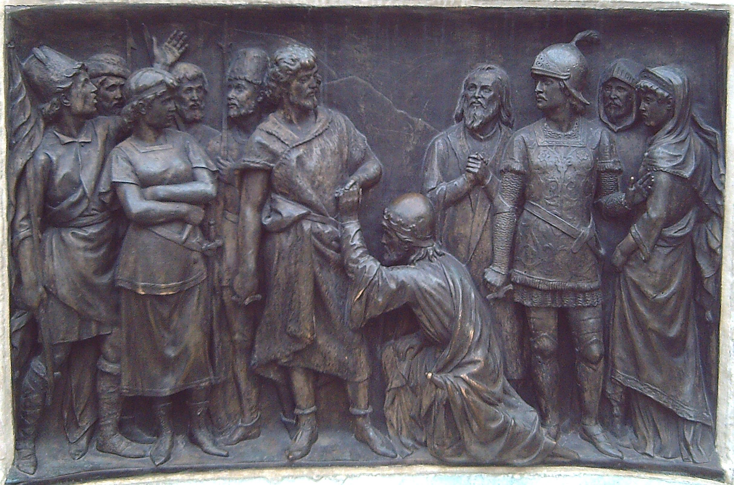 La vida es sueño. Detalle del monumento a Calderón de Madrid (Joan Figueras Vila, 1878).
