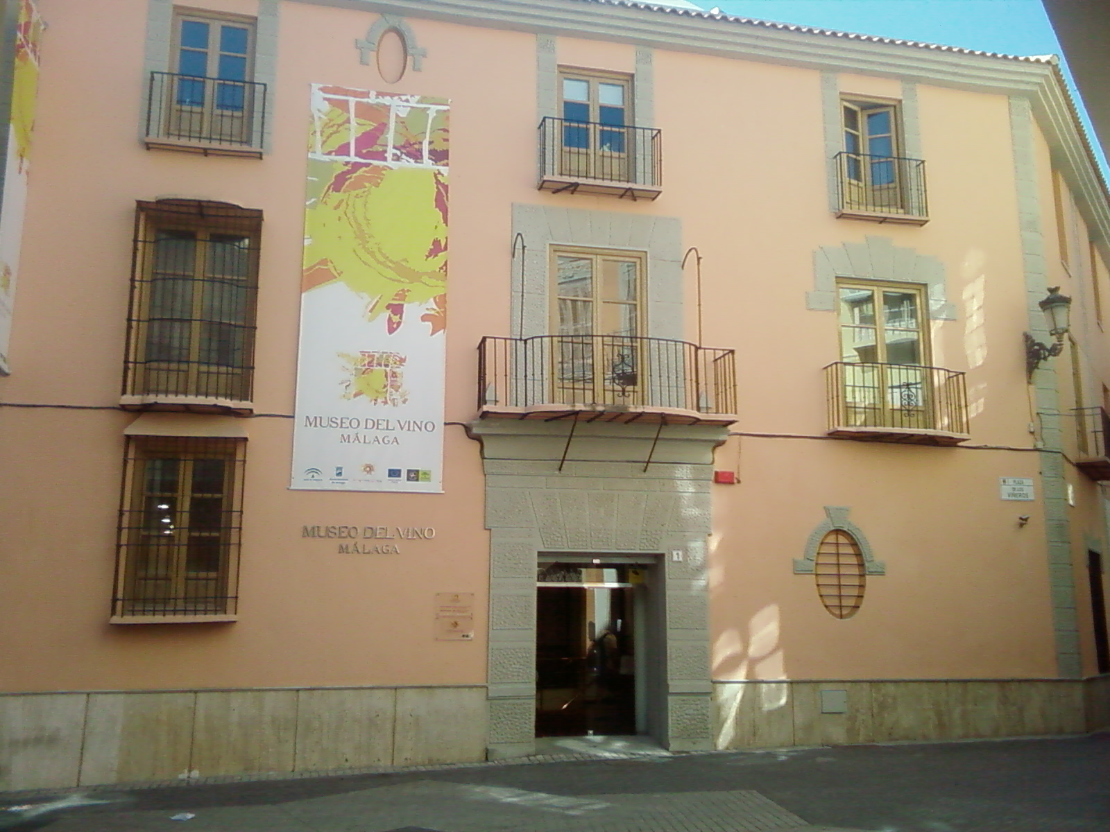 File:Museo del Vino Málaga.jpg - Wikimedia Commons