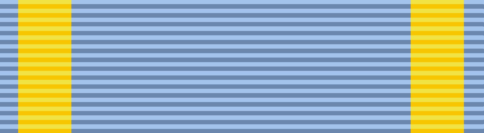 Орден Князя Ярослава Мудрого ІІІ степени